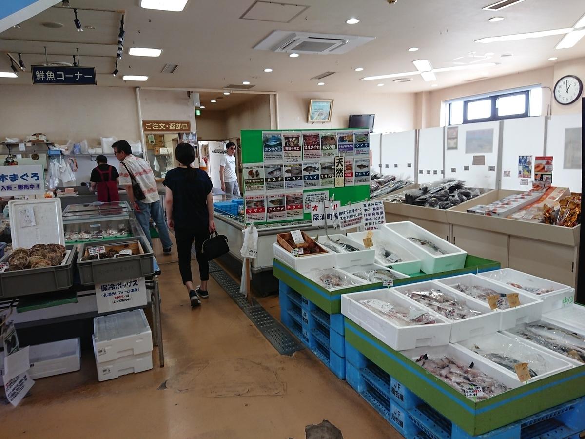 f:id:deep-karuma-waap-ec-real-s1:20200329032455j:plain