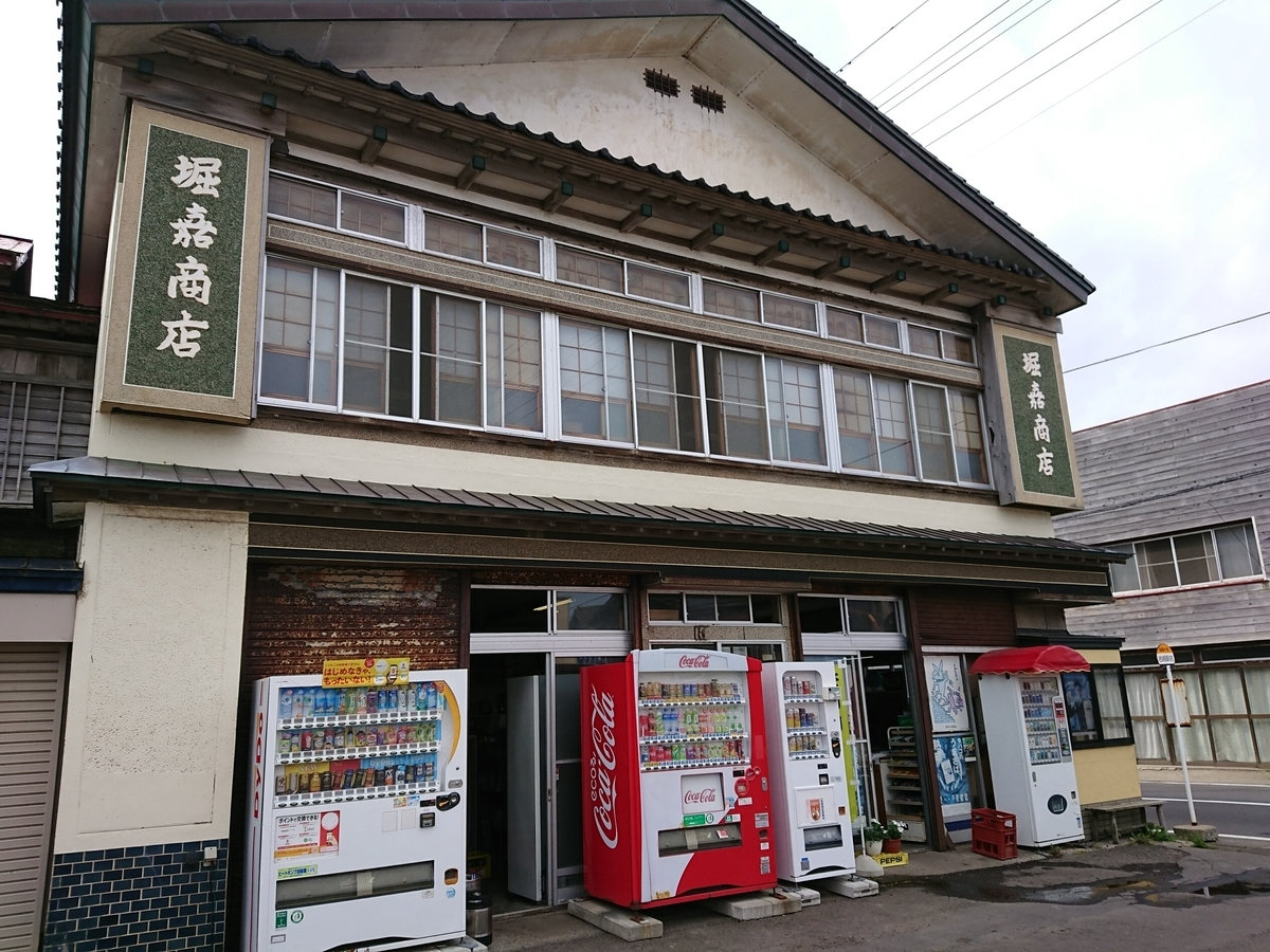 f:id:deep-karuma-waap-ec-real-s1:20200329201137j:plain