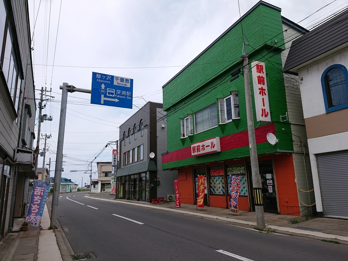 f:id:deep-karuma-waap-ec-real-s1:20200401005100j:plain
