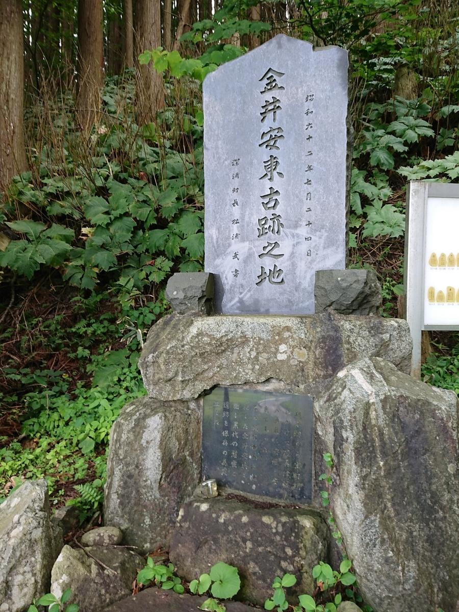 f:id:deep-karuma-waap-ec-real-s1:20200401010228j:plain