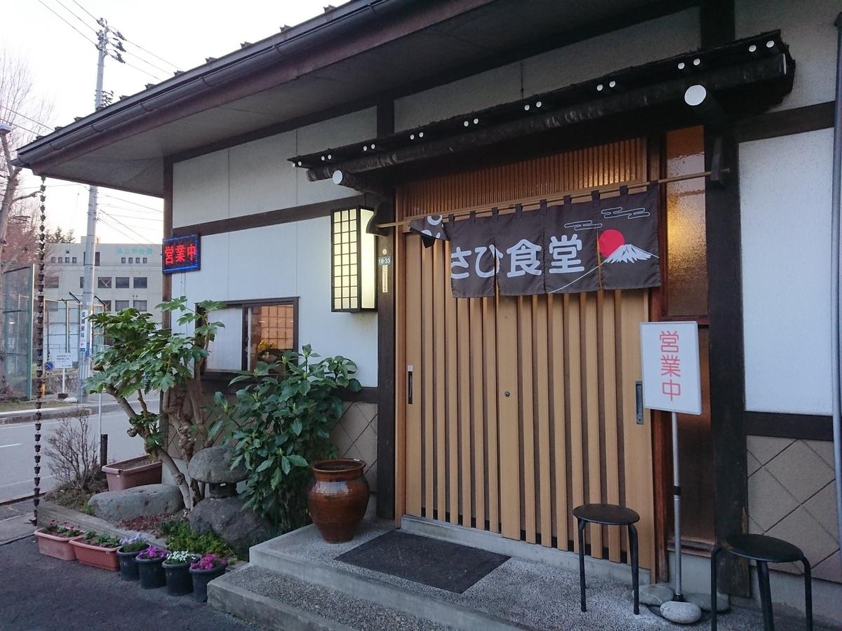 f:id:deep-karuma-waap-ec-real-s1:20200401111447j:plain