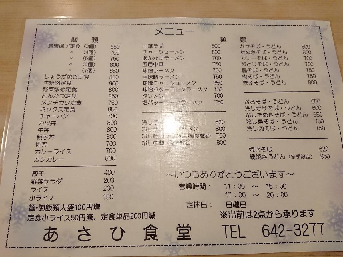 f:id:deep-karuma-waap-ec-real-s1:20200401111510j:plain