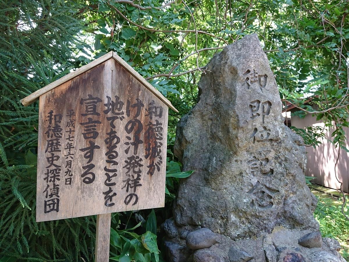 f:id:deep-karuma-waap-ec-real-s1:20200404013408j:plain