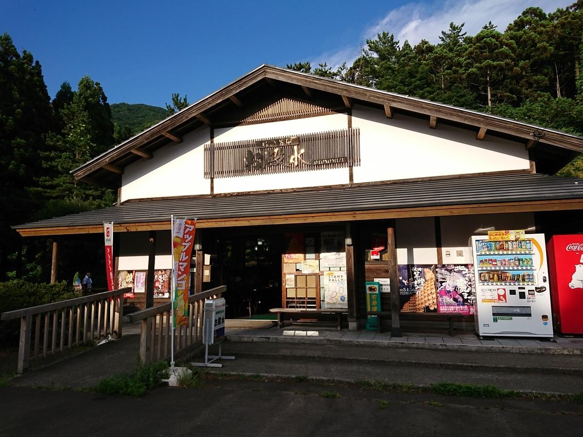 f:id:deep-karuma-waap-ec-real-s1:20200408012918j:plain