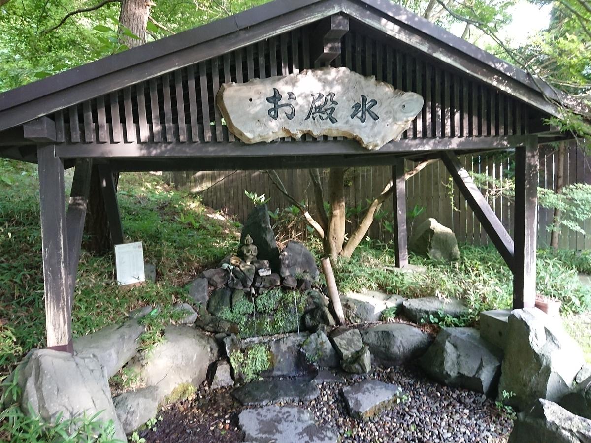 f:id:deep-karuma-waap-ec-real-s1:20200408013138j:plain