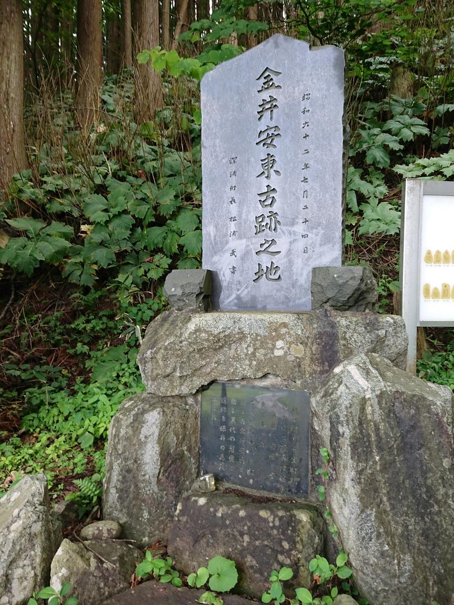 f:id:deep-karuma-waap-ec-real-s1:20200412204708j:plain