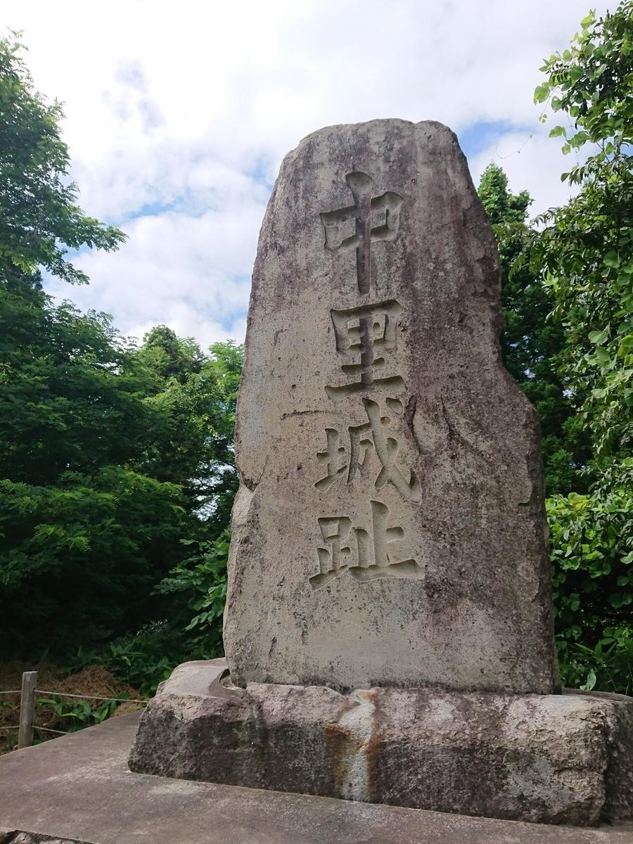 f:id:deep-karuma-waap-ec-real-s1:20200414002239j:plain