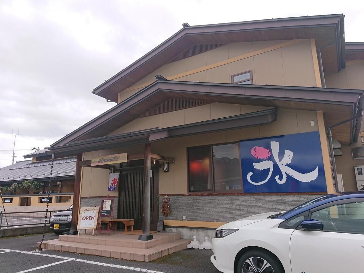 f:id:deep-karuma-waap-ec-real-s1:20200420230102j:plain