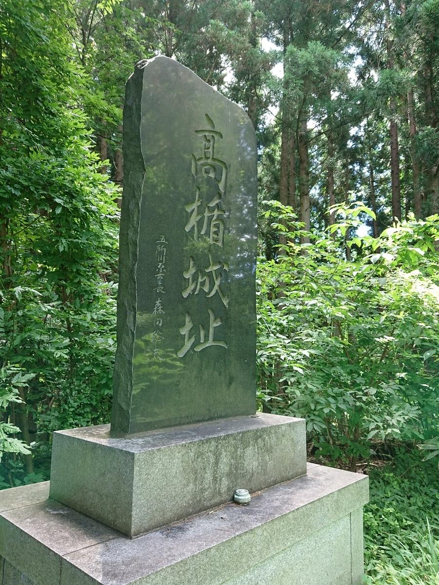 f:id:deep-karuma-waap-ec-real-s1:20200426203627j:plain