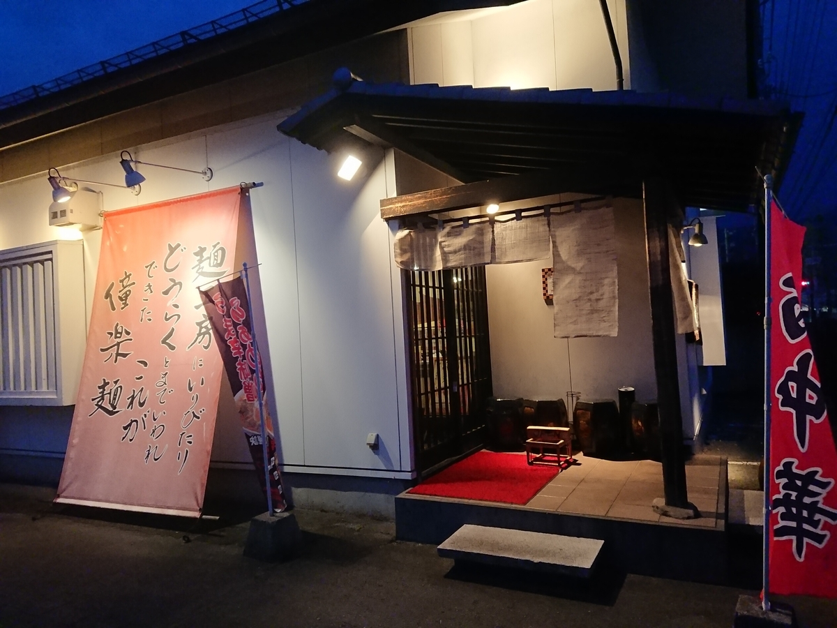 f:id:deep-karuma-waap-ec-real-s1:20200506101950j:plain