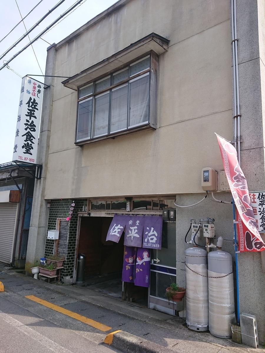 f:id:deep-karuma-waap-ec-real-s1:20200506121120j:plain