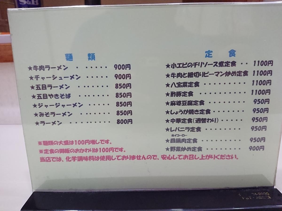 f:id:deep-karuma-waap-ec-real-s1:20200508225915j:plain