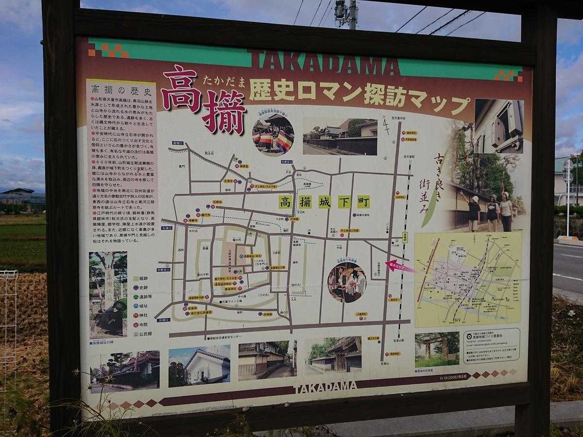 f:id:deep-karuma-waap-ec-real-s1:20200511221724j:plain
