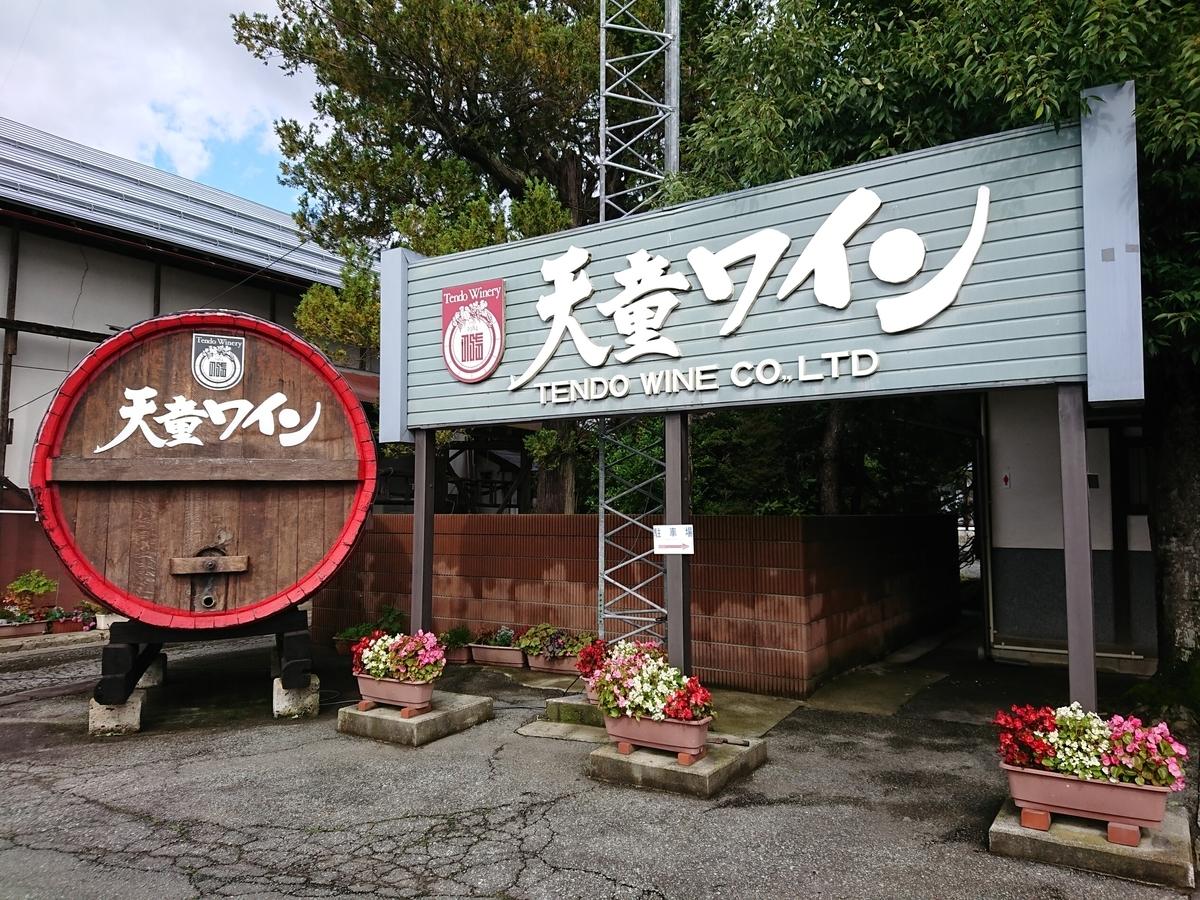 f:id:deep-karuma-waap-ec-real-s1:20200512000214j:plain