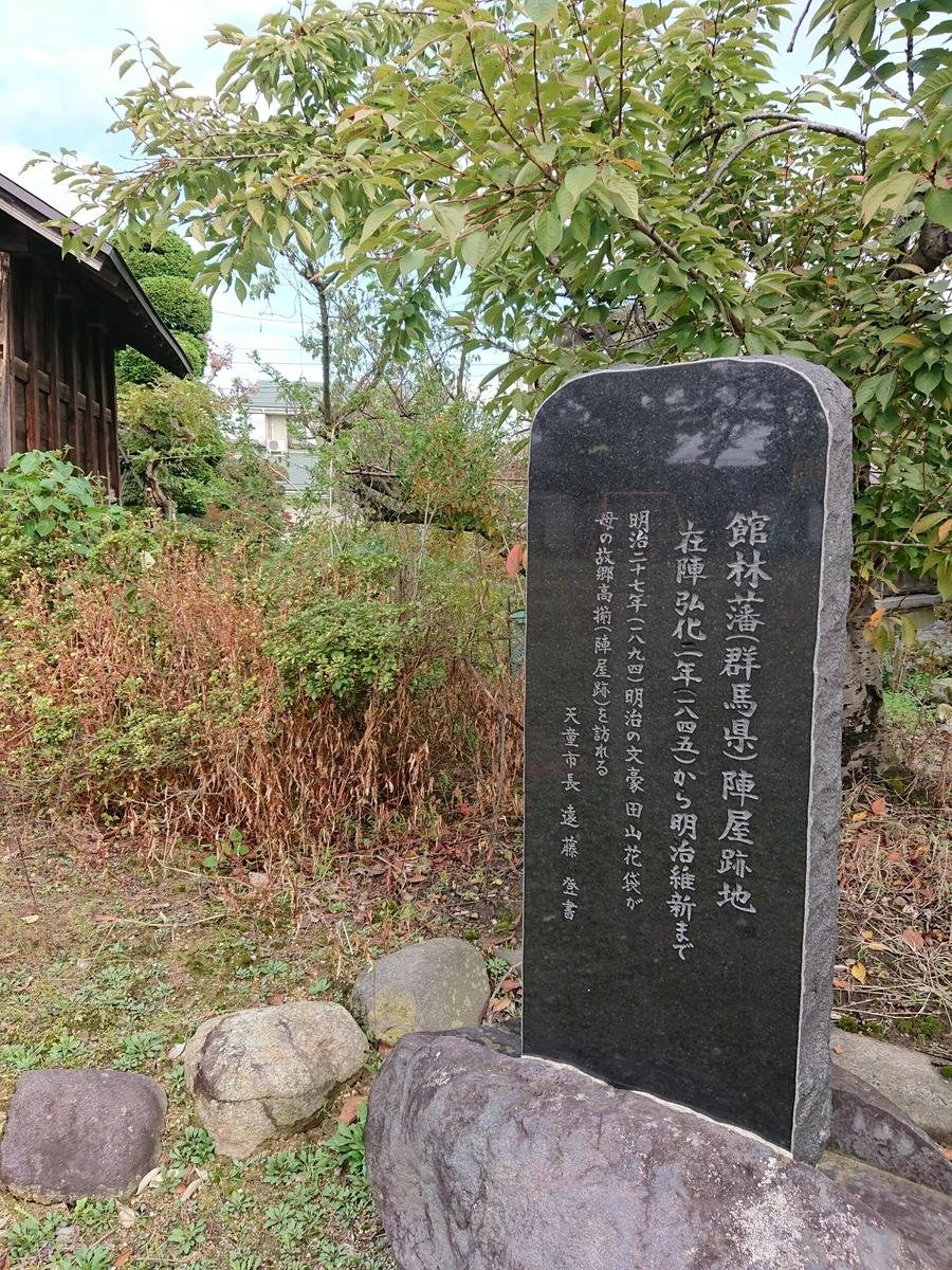f:id:deep-karuma-waap-ec-real-s1:20200512000241j:plain