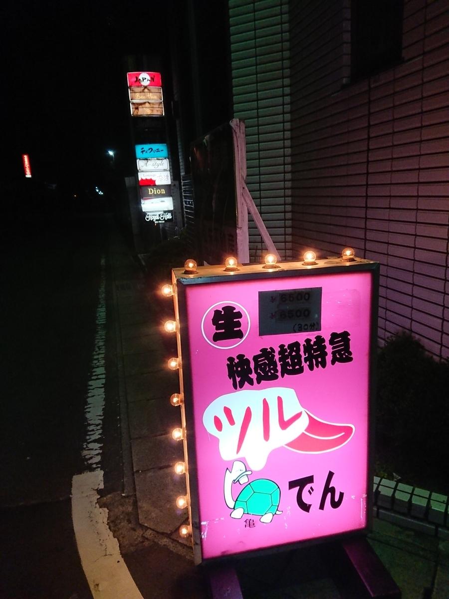 f:id:deep-karuma-waap-ec-real-s1:20200517110143j:plain