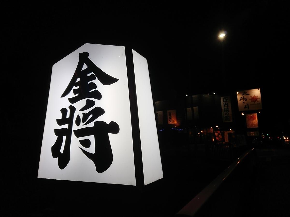f:id:deep-karuma-waap-ec-real-s1:20200517110554j:plain