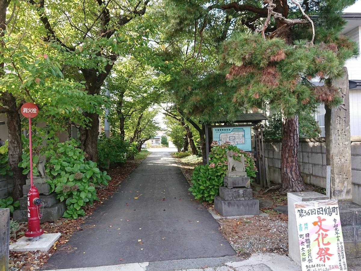 f:id:deep-karuma-waap-ec-real-s1:20200520173956j:plain