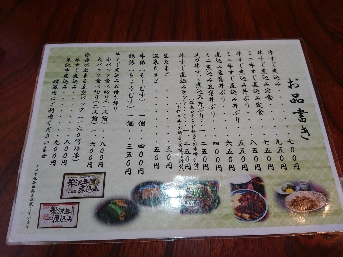 f:id:deep-karuma-waap-ec-real-s1:20200530220738j:plain