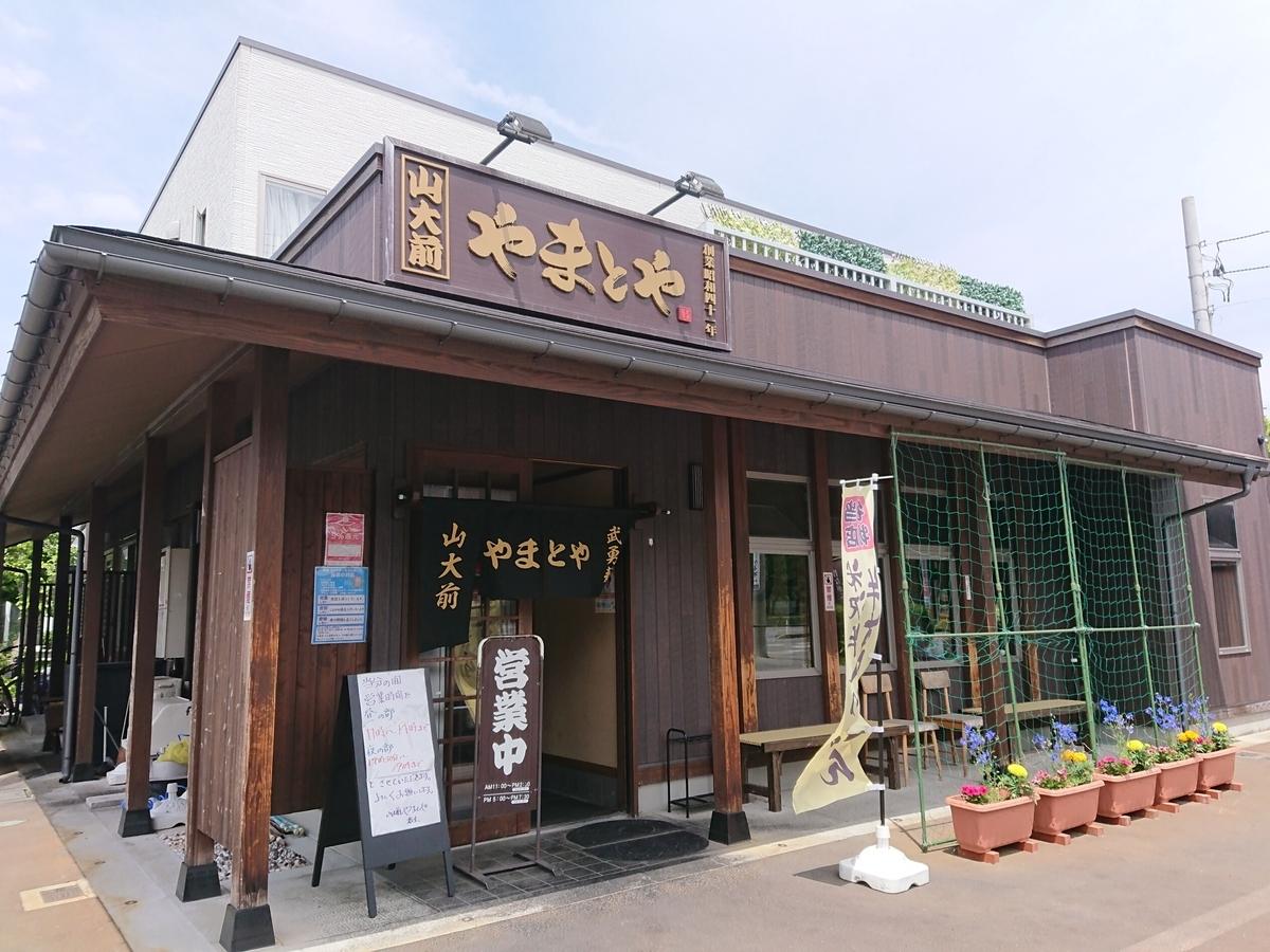 f:id:deep-karuma-waap-ec-real-s1:20200602161232j:plain