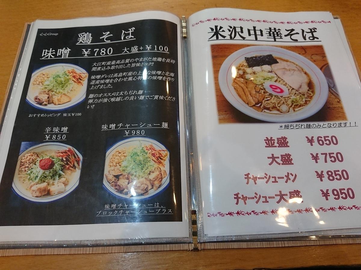 f:id:deep-karuma-waap-ec-real-s1:20200602192834j:plain