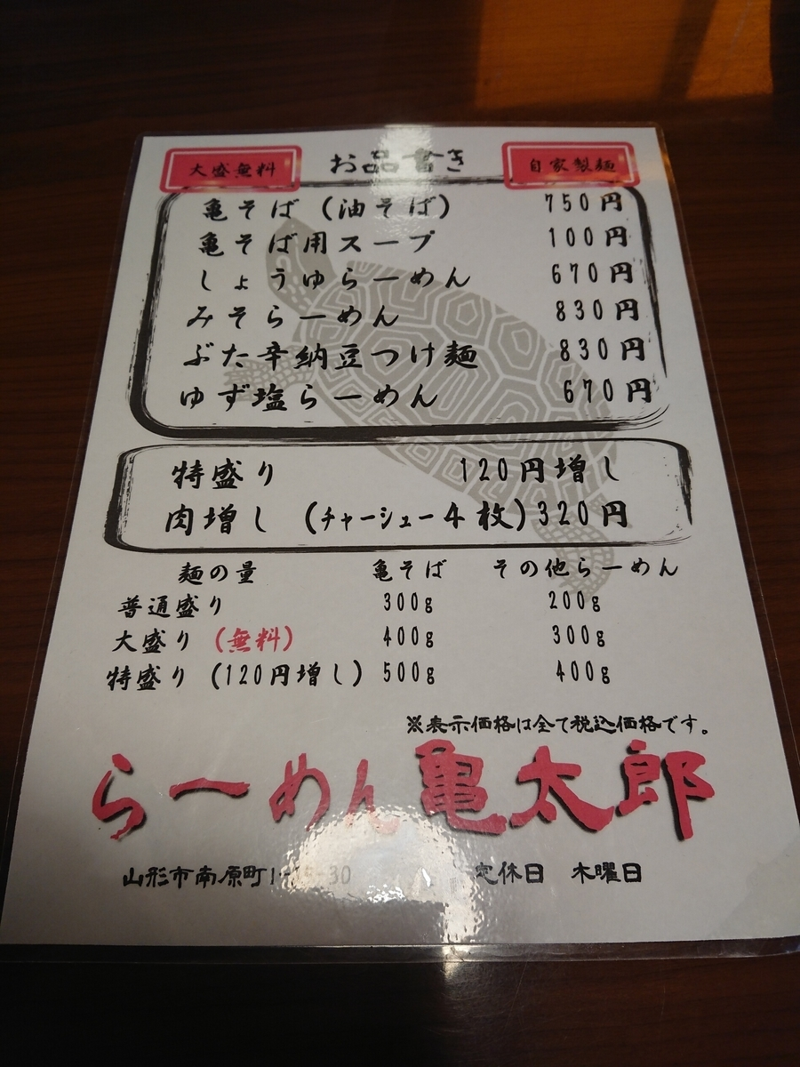 f:id:deep-karuma-waap-ec-real-s1:20200603205831j:plain