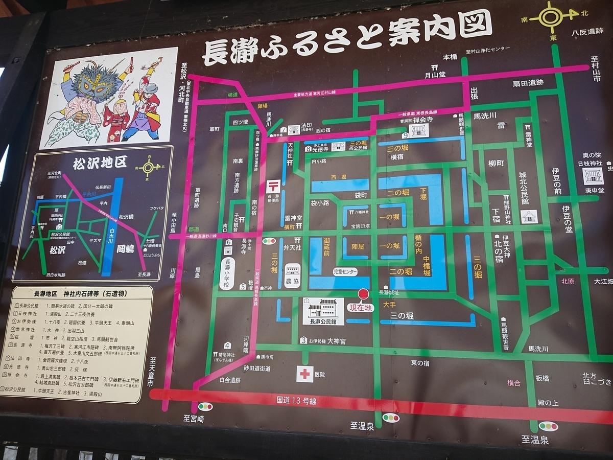 f:id:deep-karuma-waap-ec-real-s1:20200606174819j:plain
