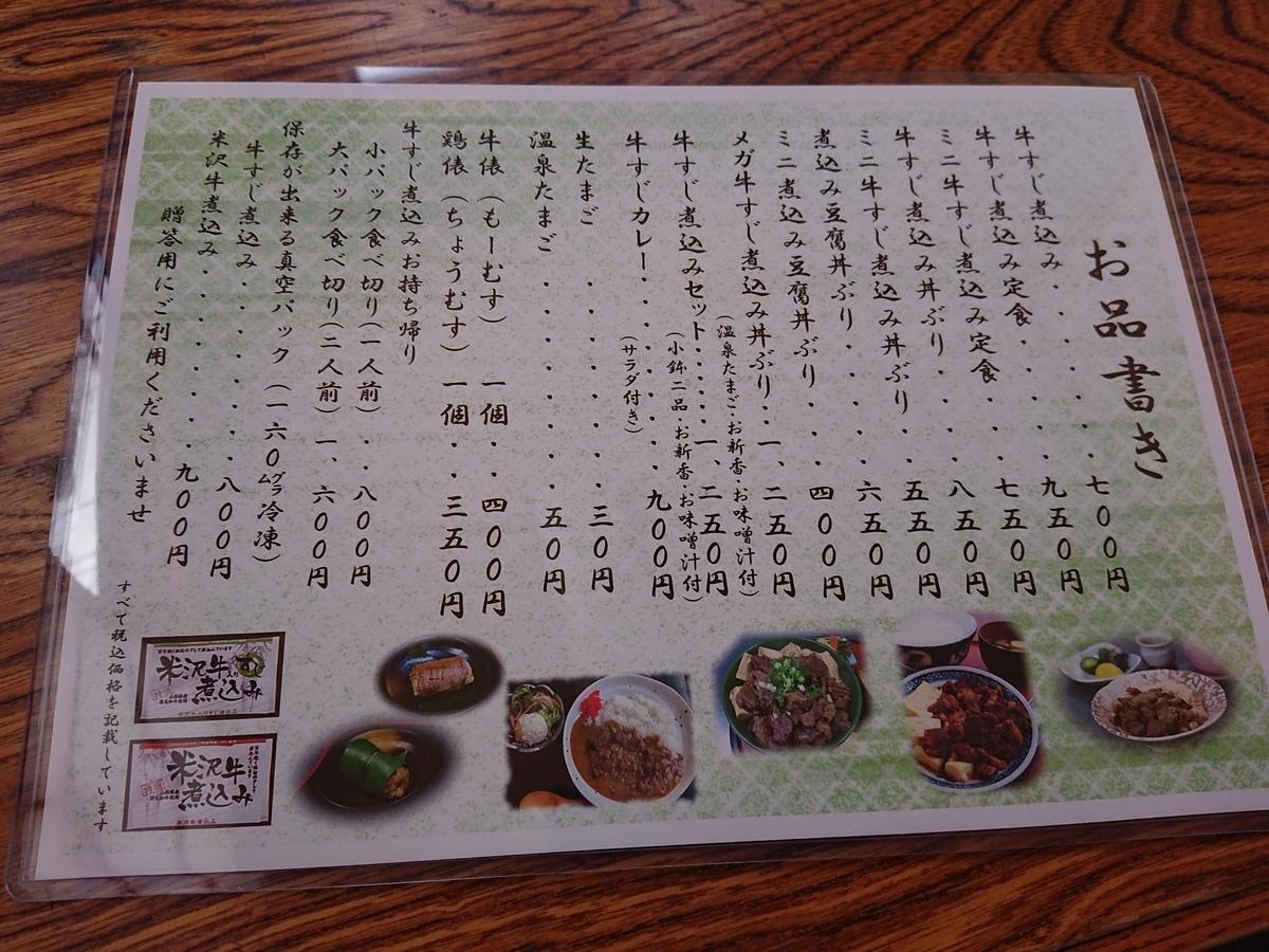 f:id:deep-karuma-waap-ec-real-s1:20200607204357j:plain