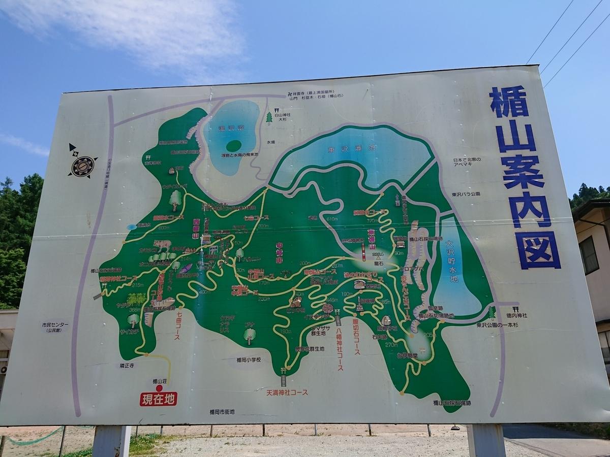 f:id:deep-karuma-waap-ec-real-s1:20200608171907j:plain