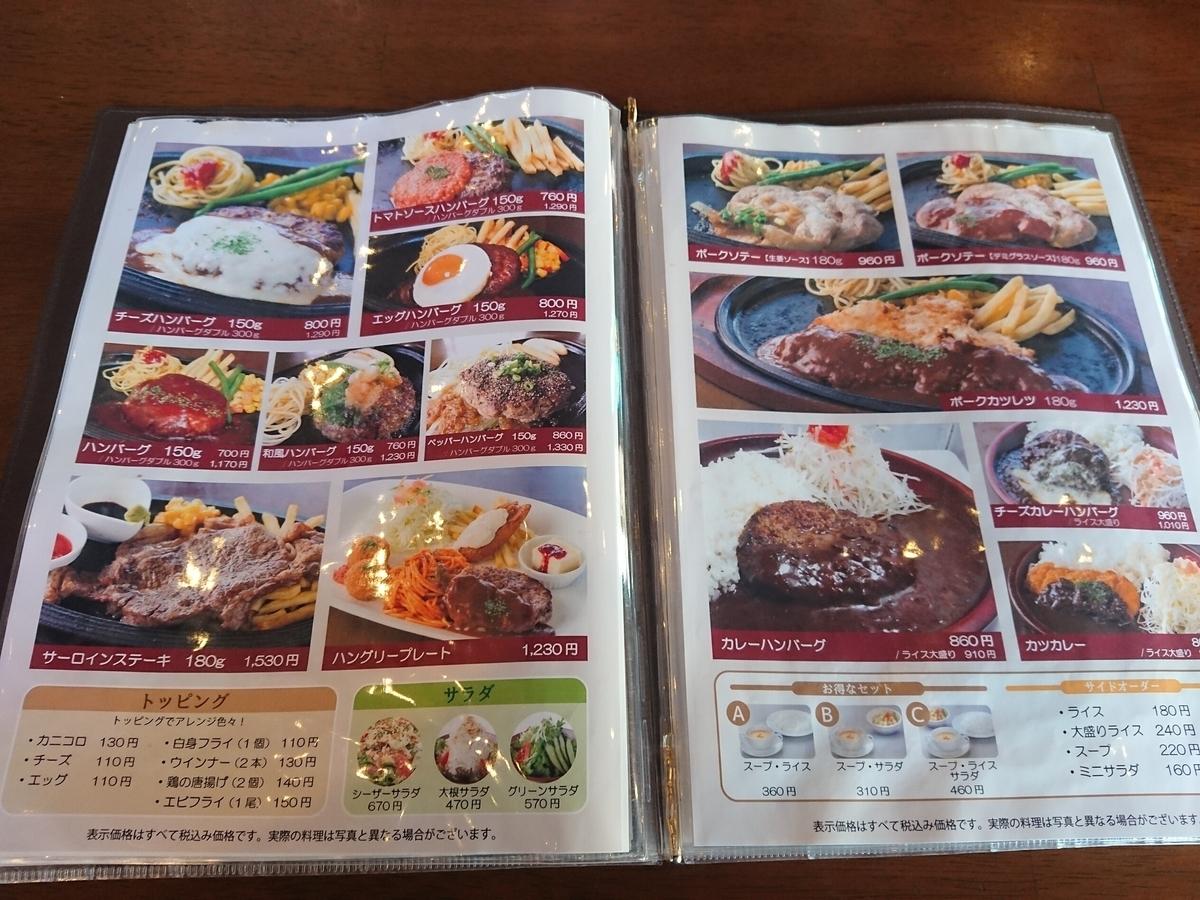 f:id:deep-karuma-waap-ec-real-s1:20200611155323j:plain