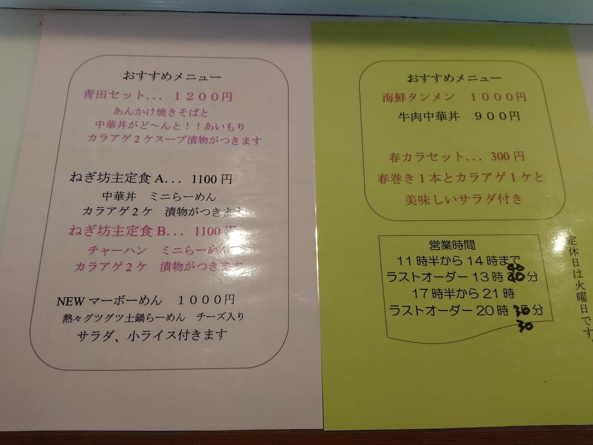 f:id:deep-karuma-waap-ec-real-s1:20200614223518j:plain
