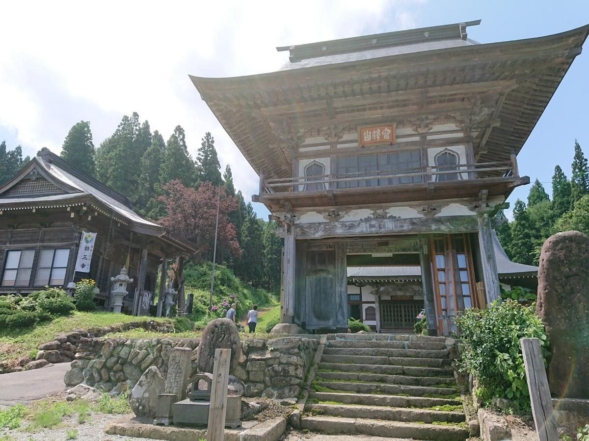 f:id:deep-karuma-waap-ec-real-s1:20200623232114j:plain