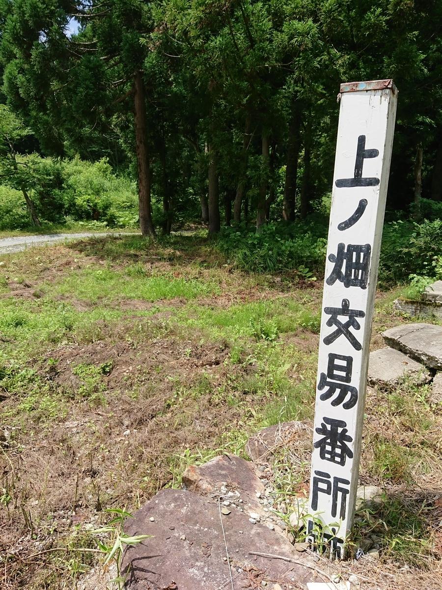 f:id:deep-karuma-waap-ec-real-s1:20200623232430j:plain