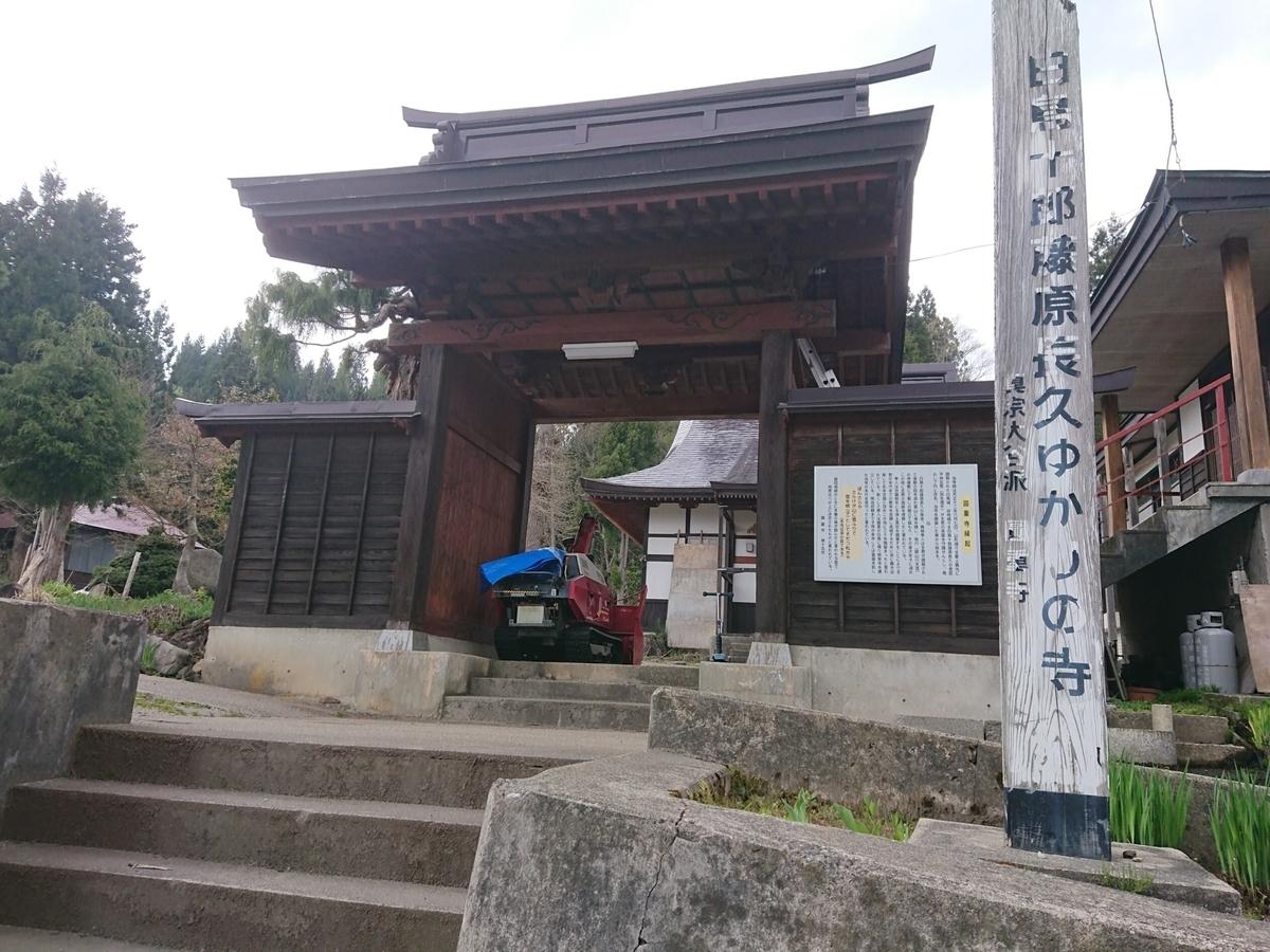 f:id:deep-karuma-waap-ec-real-s1:20200703202836j:plain