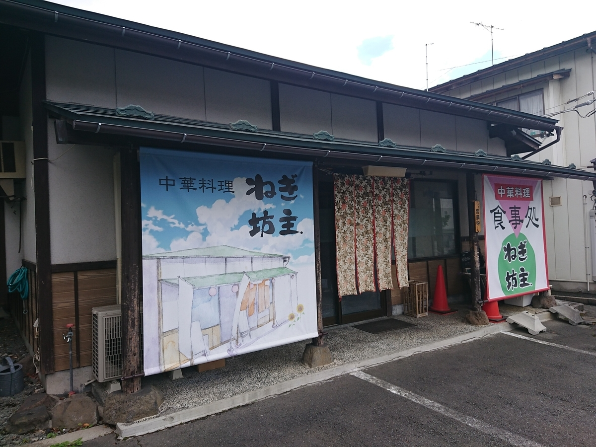 f:id:deep-karuma-waap-ec-real-s1:20200705214432j:plain