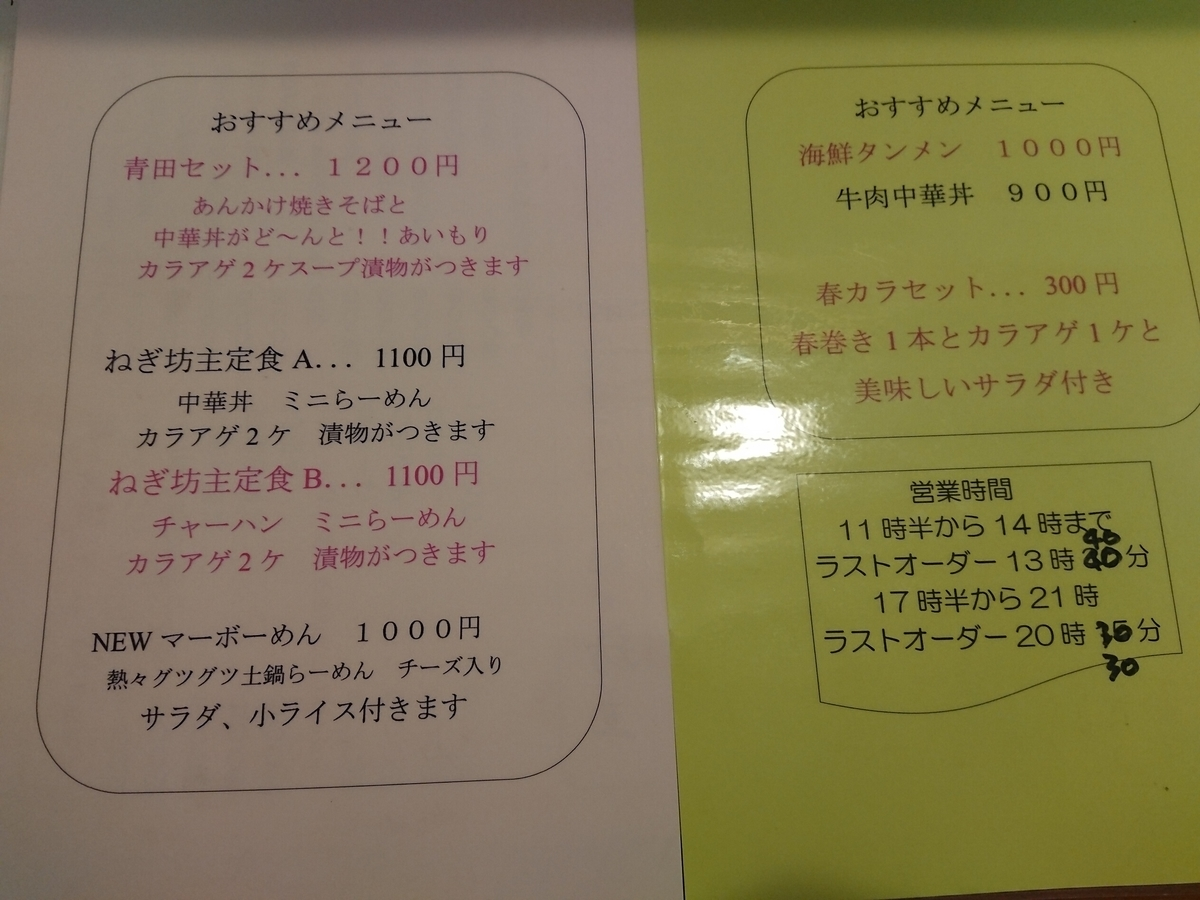 f:id:deep-karuma-waap-ec-real-s1:20200705214501j:plain
