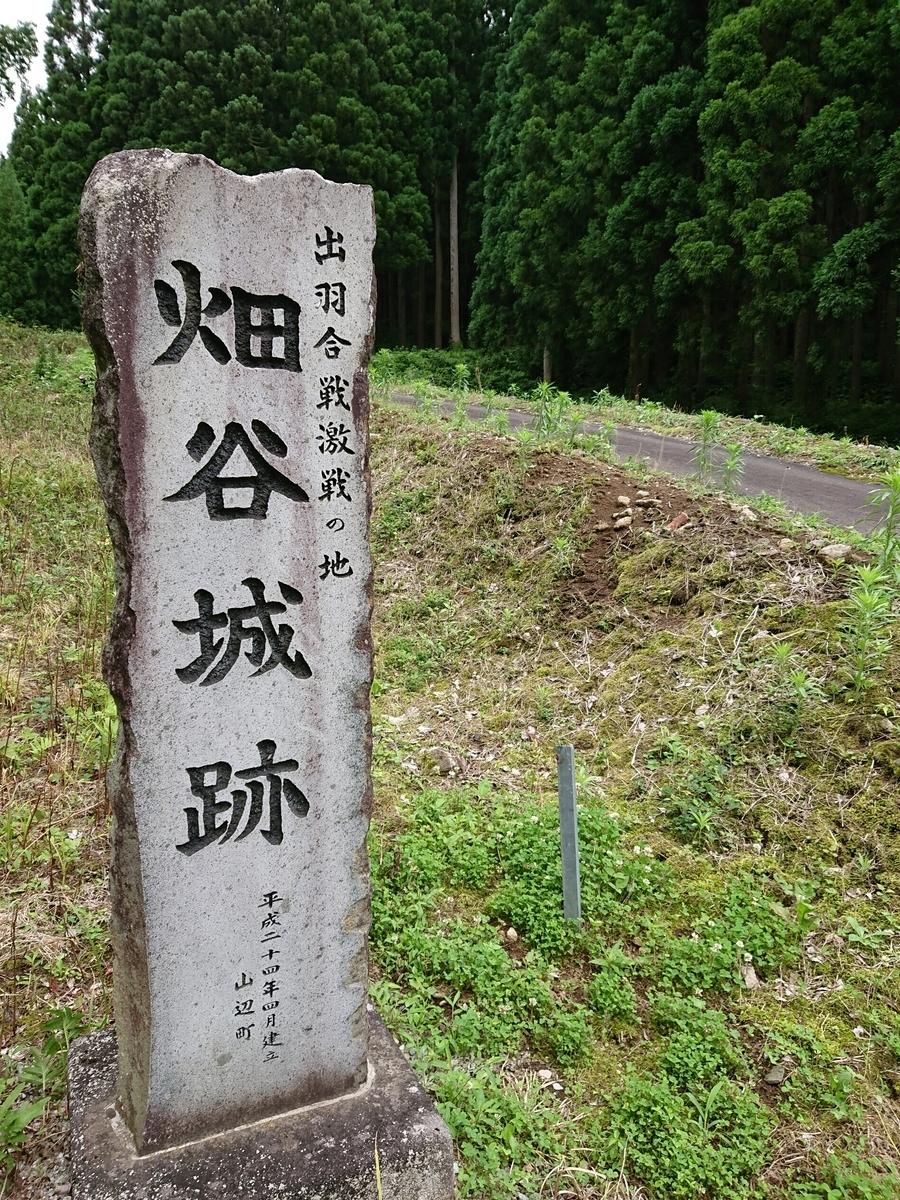 f:id:deep-karuma-waap-ec-real-s1:20200707214122j:plain