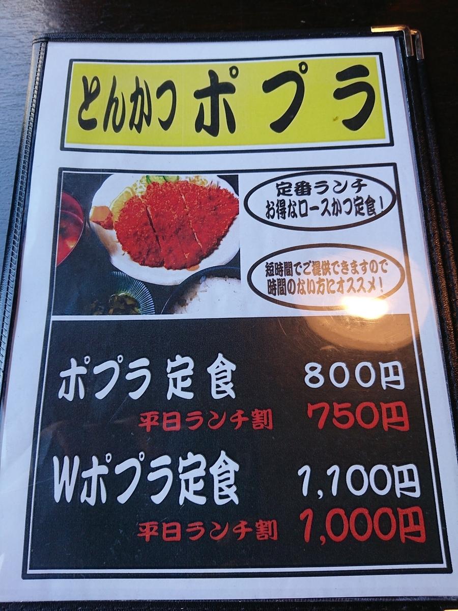 f:id:deep-karuma-waap-ec-real-s1:20200713230904j:plain