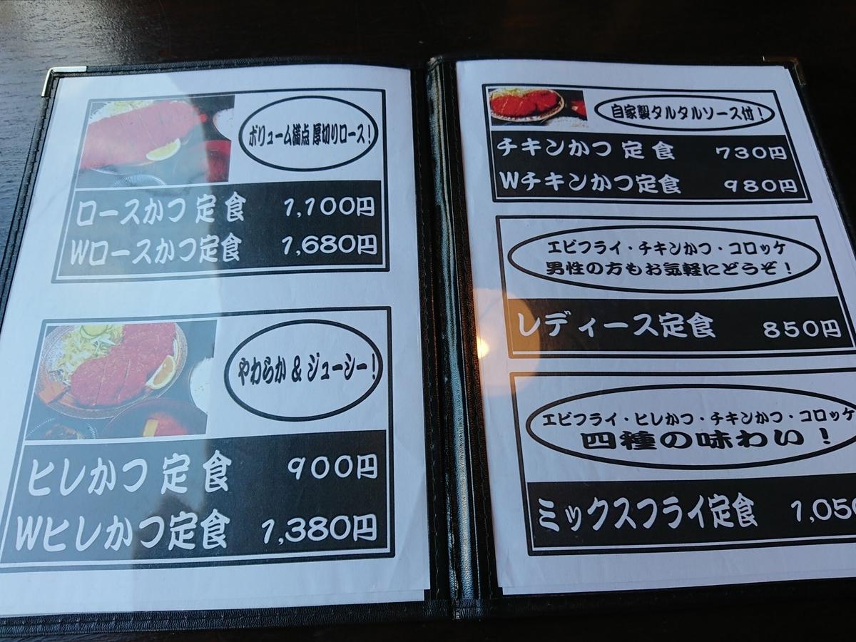 f:id:deep-karuma-waap-ec-real-s1:20200713230933j:plain