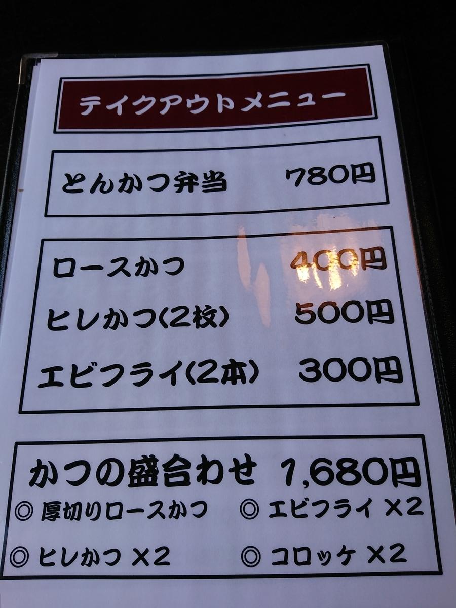 f:id:deep-karuma-waap-ec-real-s1:20200713231023j:plain