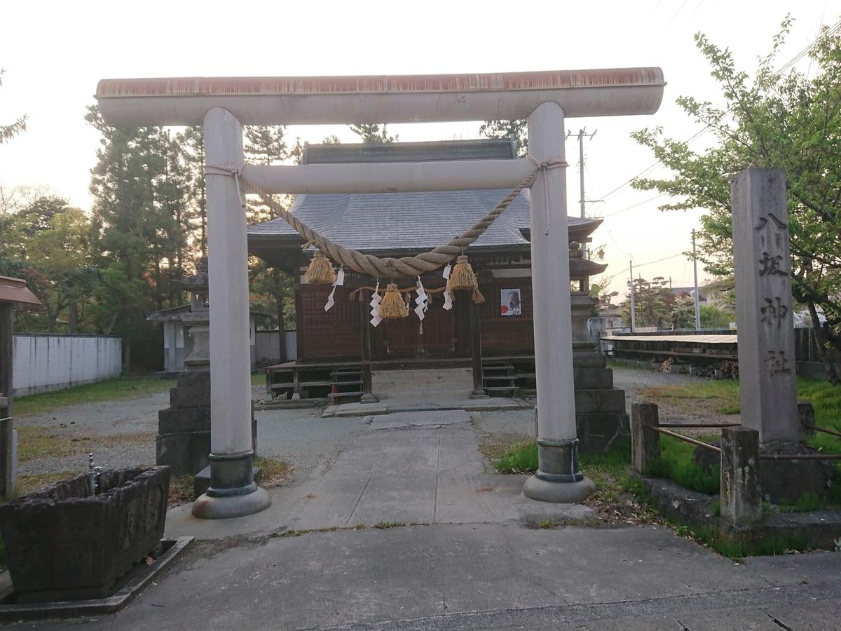 f:id:deep-karuma-waap-ec-real-s1:20200714015338j:plain