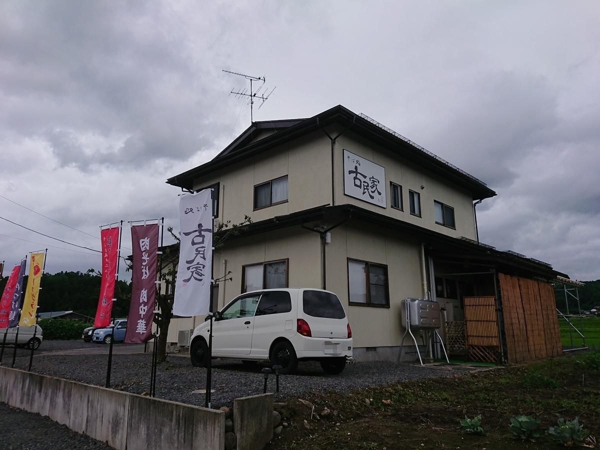 f:id:deep-karuma-waap-ec-real-s1:20200715213313j:plain