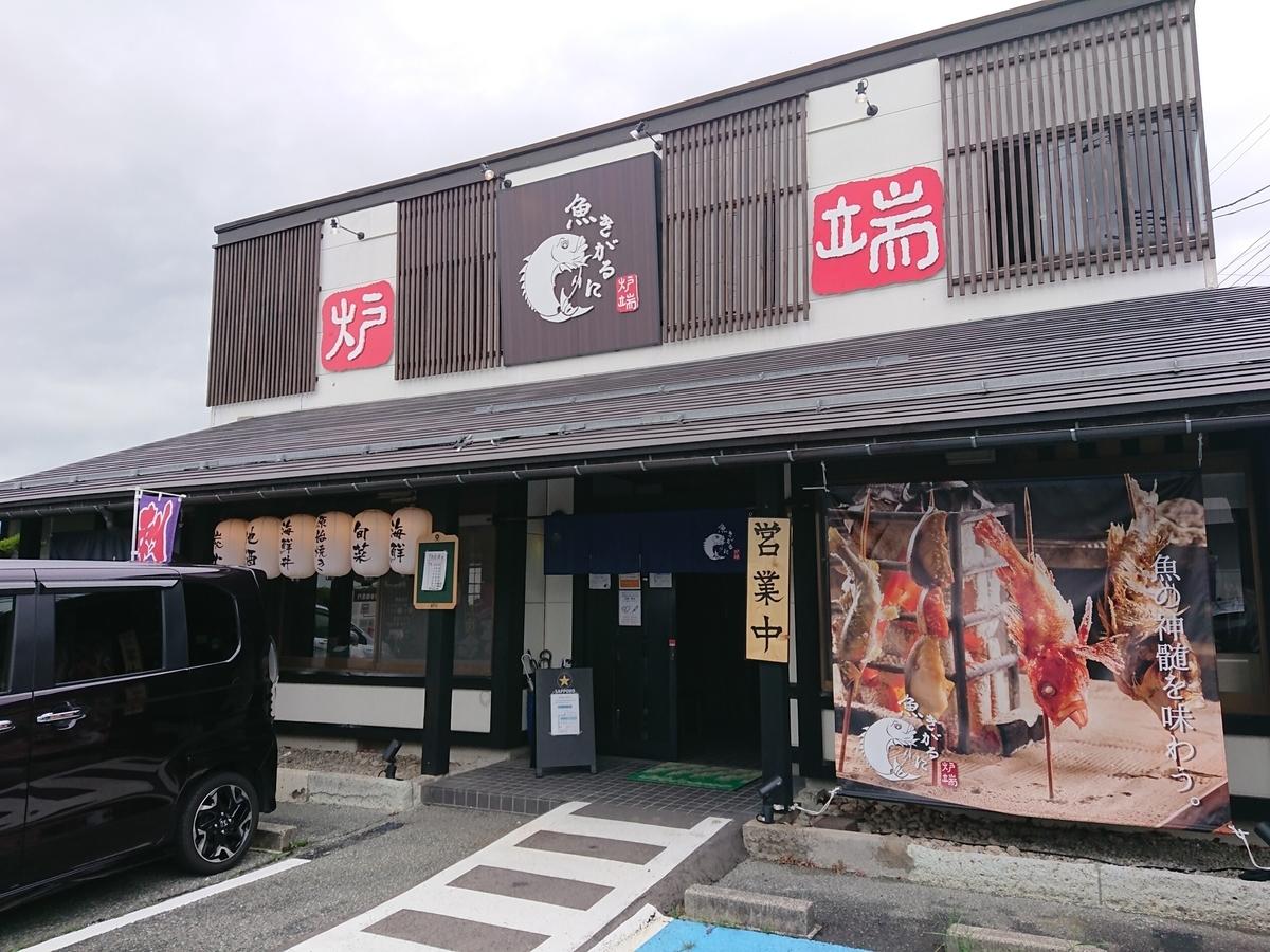f:id:deep-karuma-waap-ec-real-s1:20200729160339j:plain