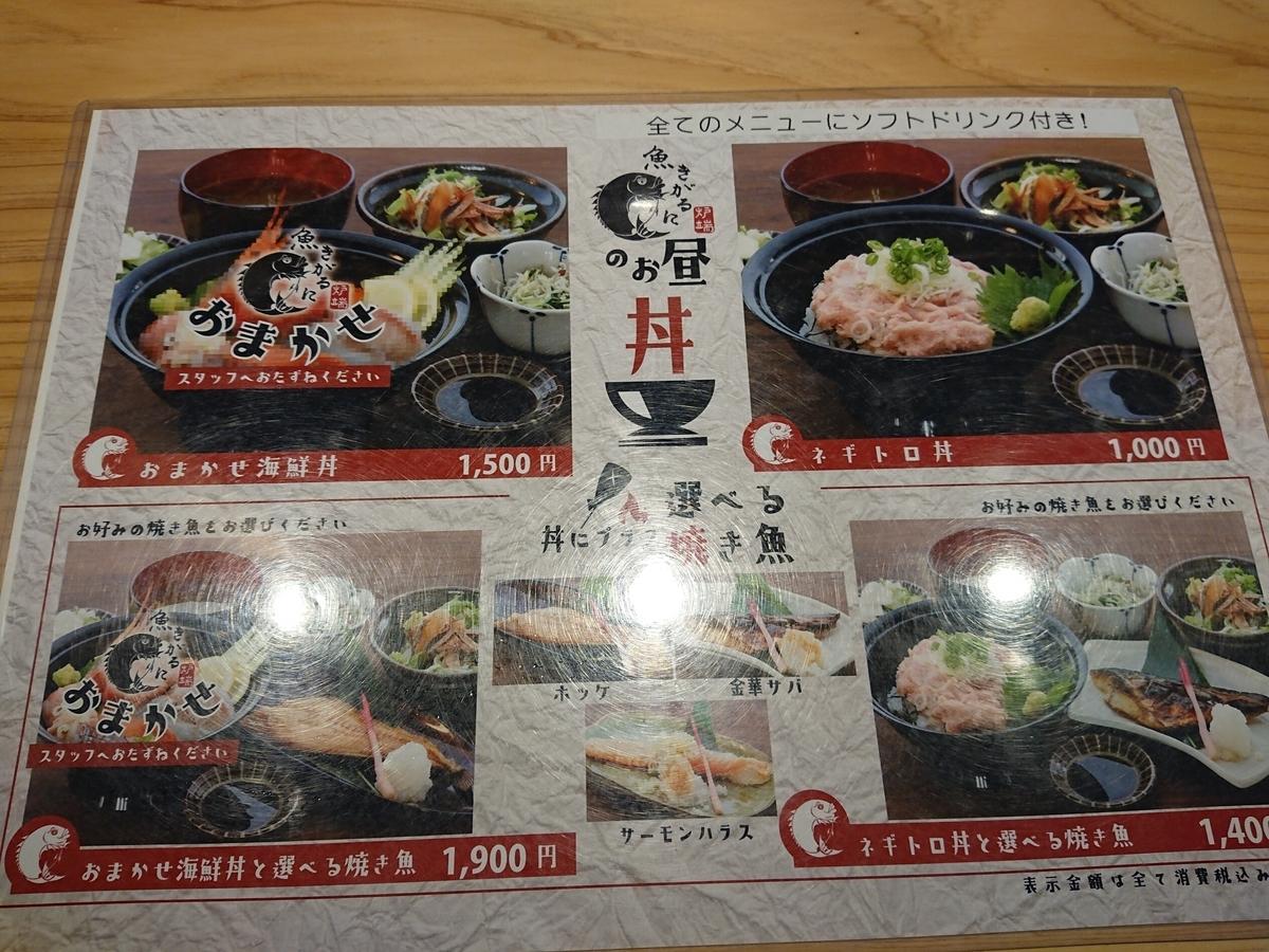 f:id:deep-karuma-waap-ec-real-s1:20200729160510j:plain