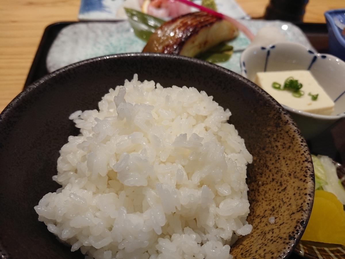 f:id:deep-karuma-waap-ec-real-s1:20200729185004j:plain