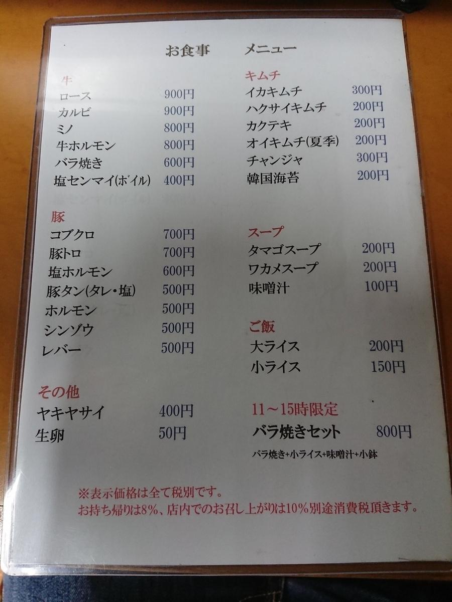 f:id:deep-karuma-waap-ec-real-s1:20200816150119j:plain