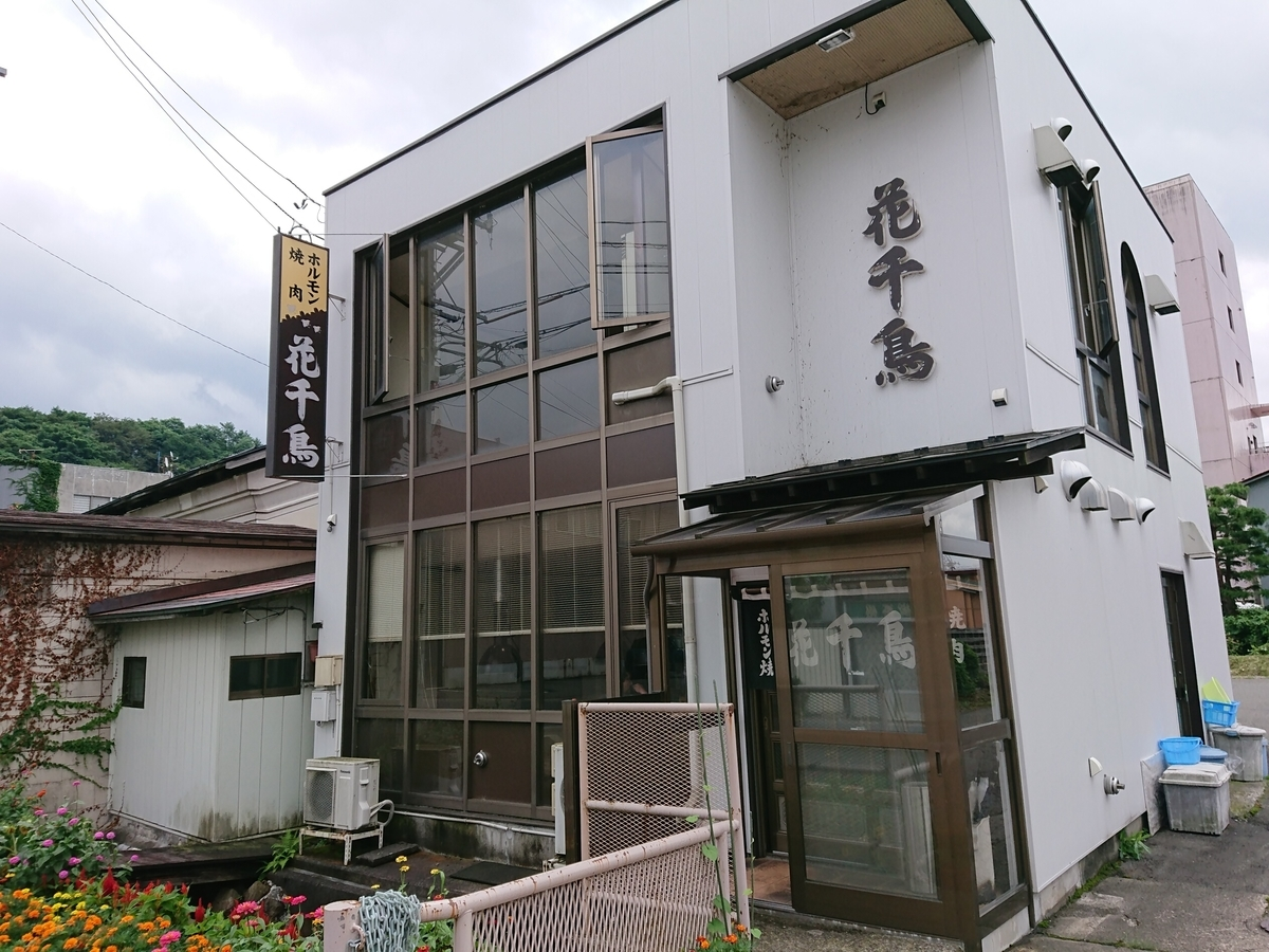 f:id:deep-karuma-waap-ec-real-s1:20200819083940j:plain