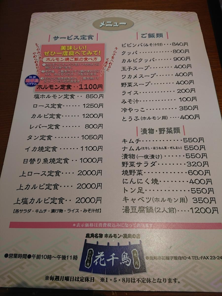 f:id:deep-karuma-waap-ec-real-s1:20200819084011j:plain