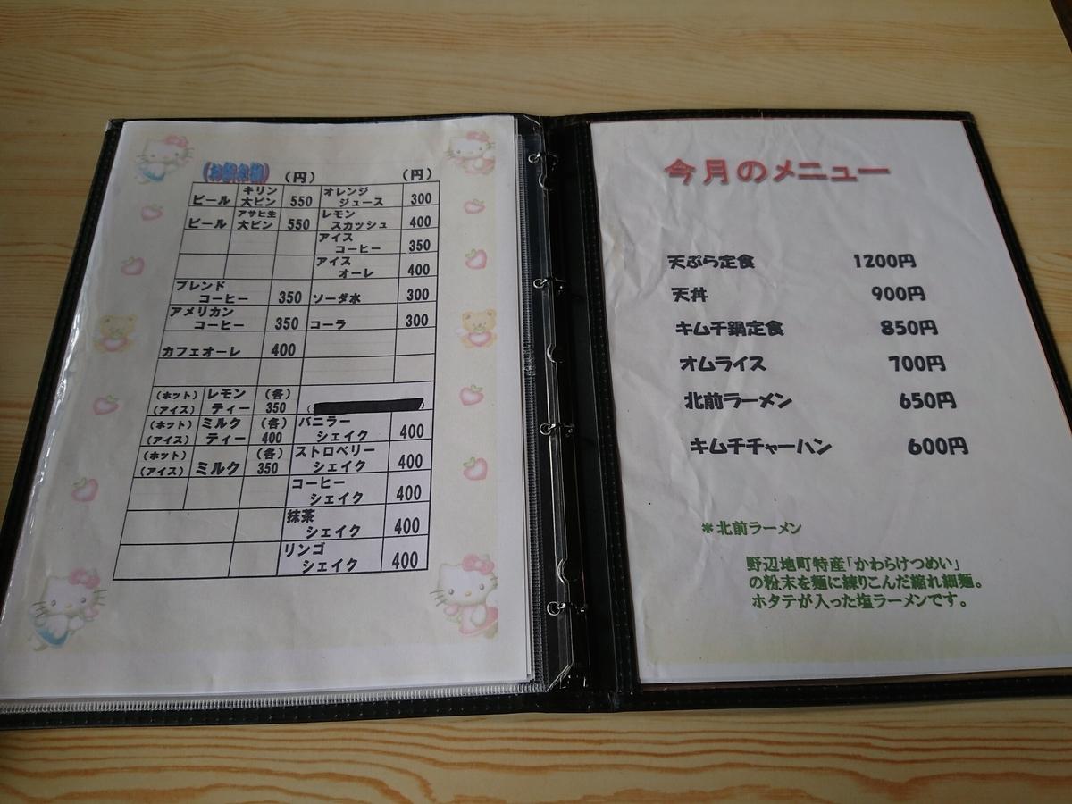 f:id:deep-karuma-waap-ec-real-s1:20200819110958j:plain