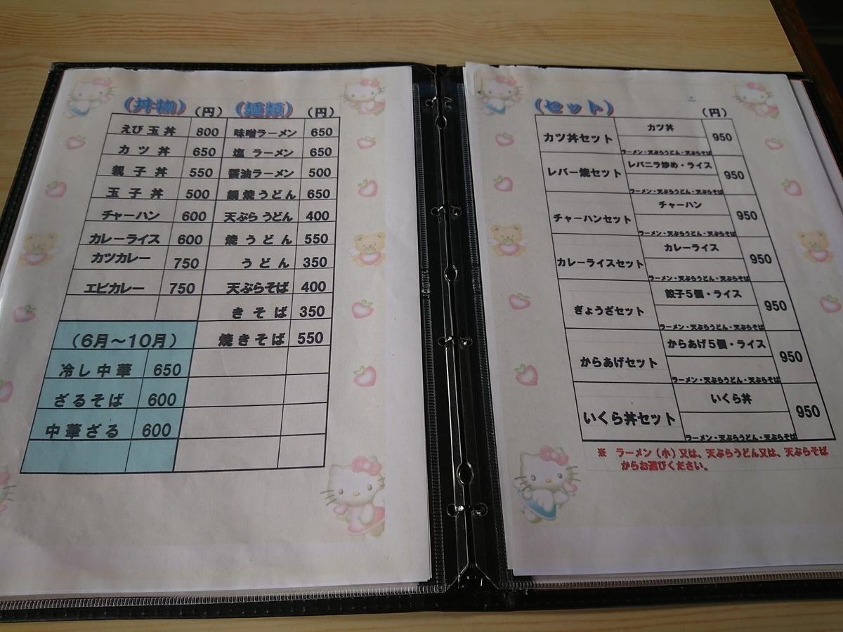 f:id:deep-karuma-waap-ec-real-s1:20200819111127j:plain